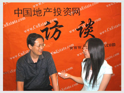 访中国人民大学土地管理系主任叶剑平博士图片