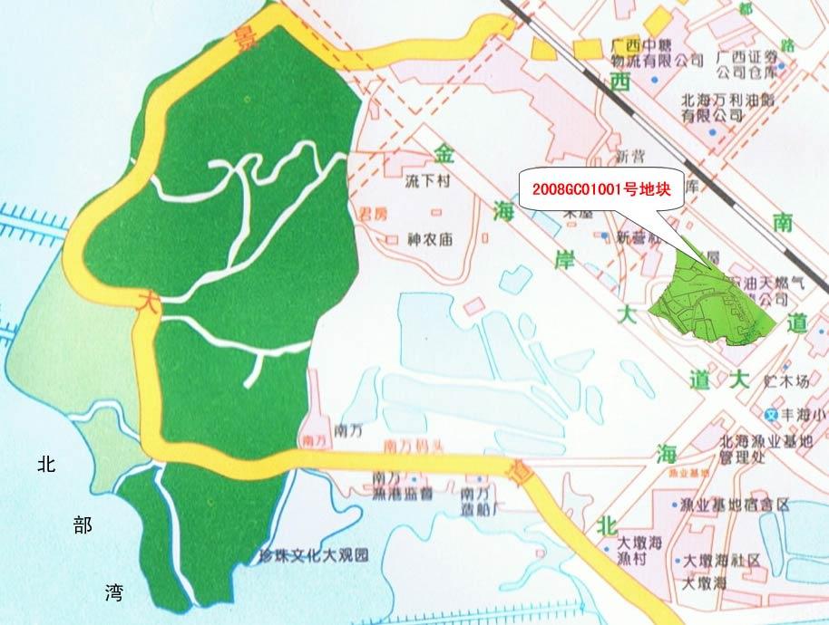 广西北海市国土资源局3月3日至3月14日挂牌出让一幅国有土地使用权